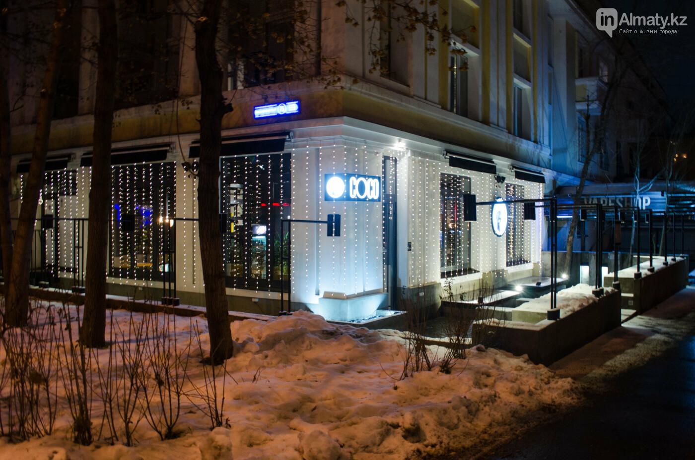 Как украшен центр Алматы к Новому году (фото), фото-7