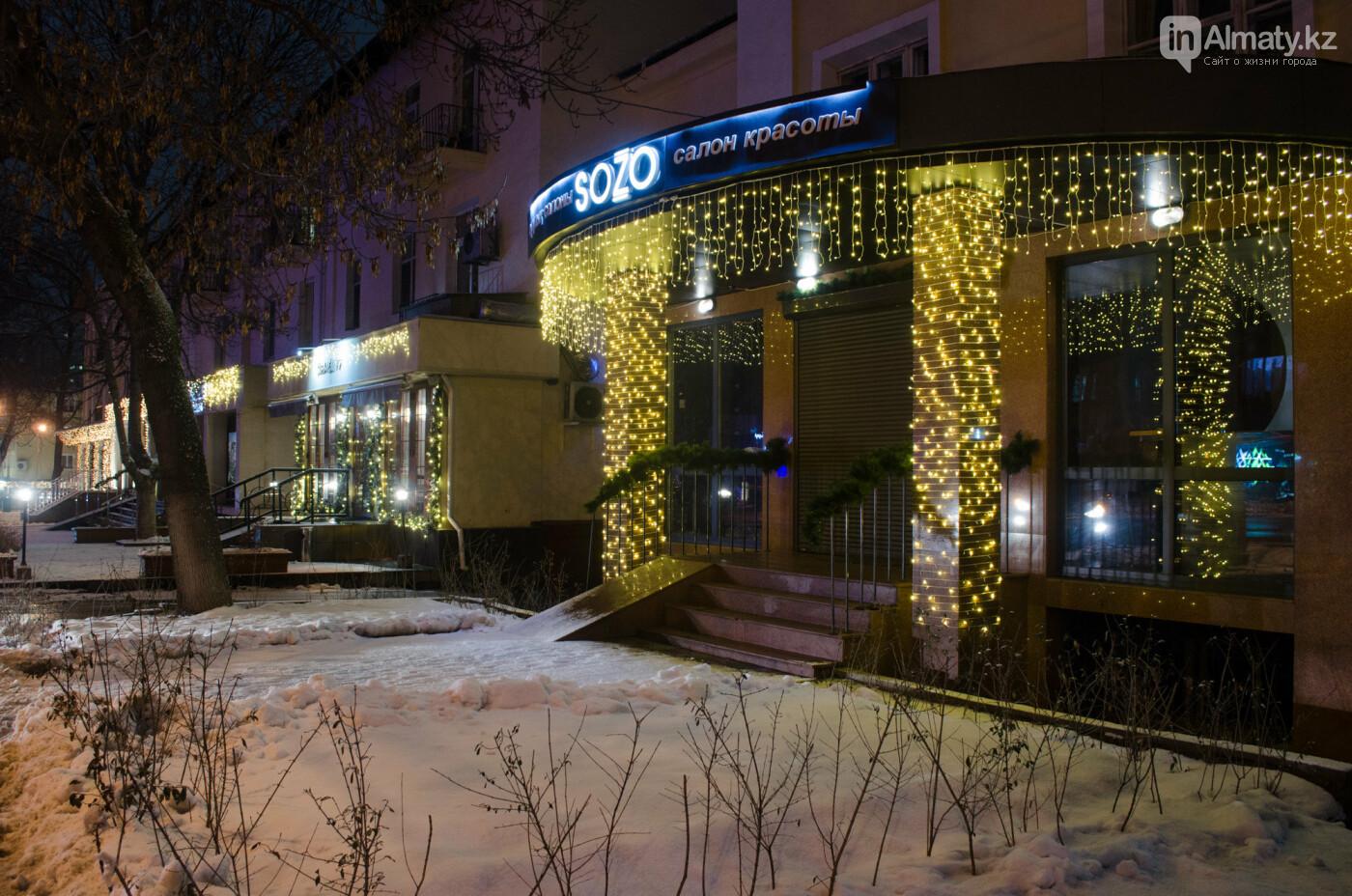 Как украшен центр Алматы к Новому году (фото), фото-5