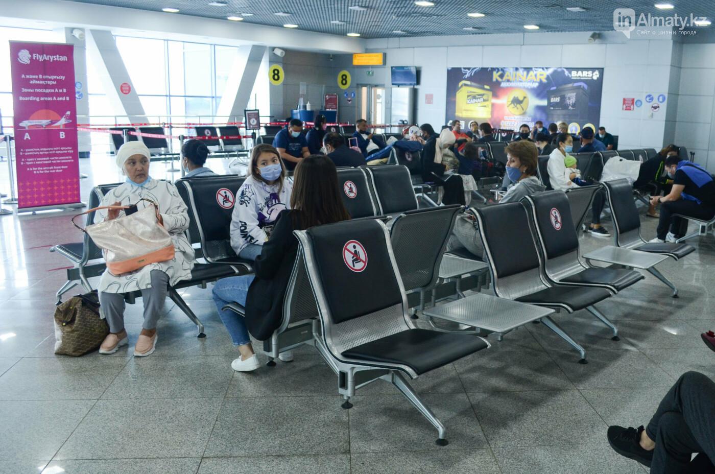 Как работает Международный аэропорт в Алматы в условиях карантина. Фото, фото-11