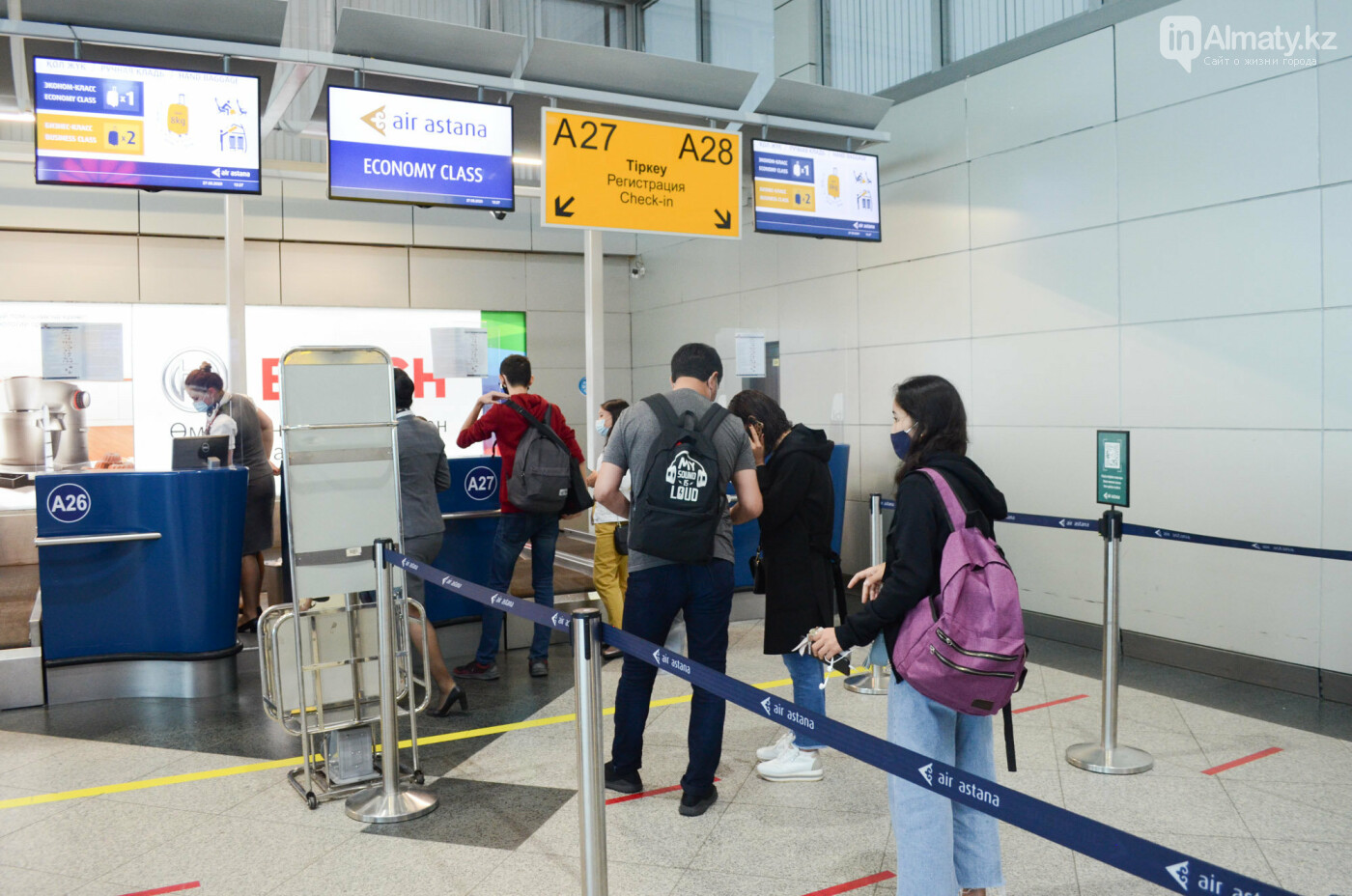 Как работает Международный аэропорт в Алматы в условиях карантина. Фото, фото-7