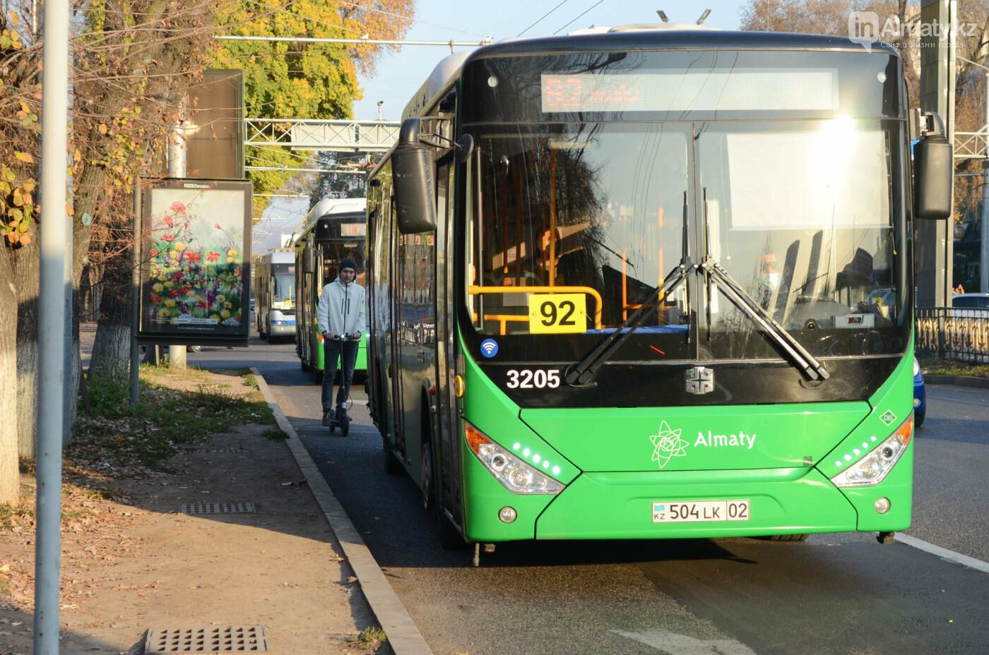Передвижение по автобусной полосе