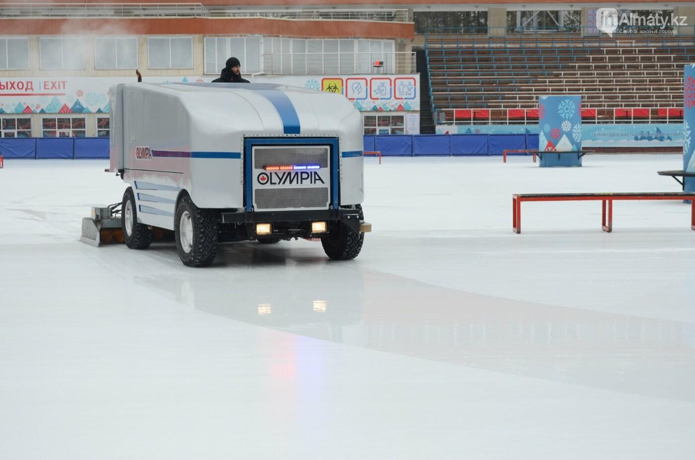 Подготовка льда к соревнованиям