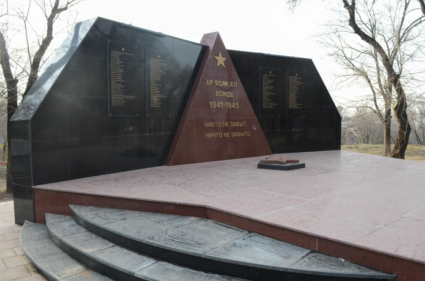 Монумент погибшим в ВОВ