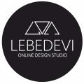 Lebedevi online design studio (Лебедевы онлайн дизайн студия) онлайн дизайн студия в Алматы