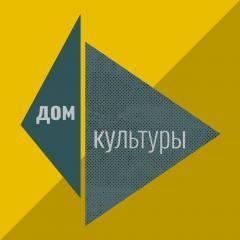 Дом Культуры, театр-студия в городе Алматы