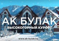 Логотип - Высокогорный курорт Ак-Булак в Алматы