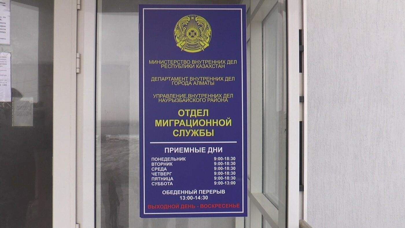 755 иностранцев привлечено к административной ответственности за нарушение правил пребывания в стране, фото-3
