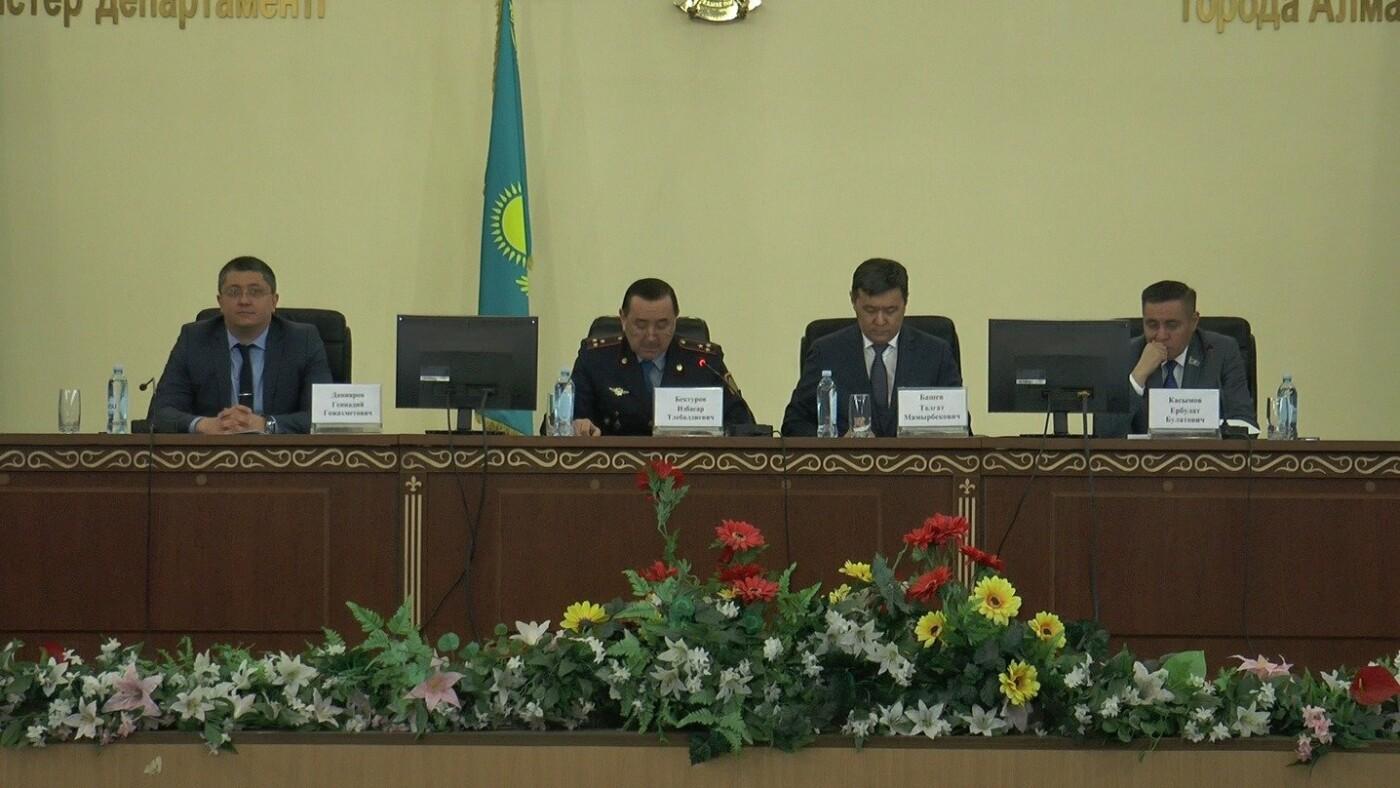 В полиции Алматы провели антикоррупционное заседание, фото-3
