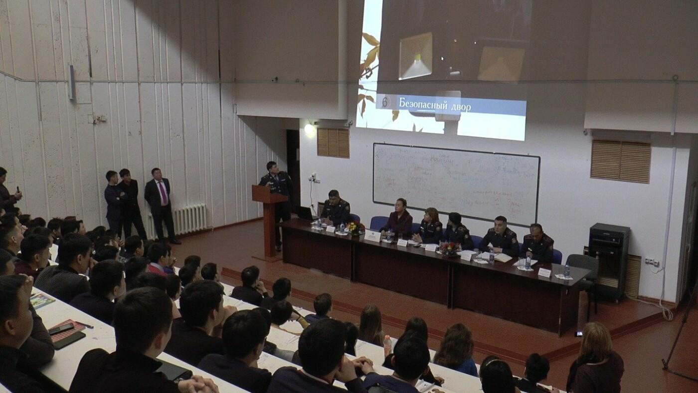 «Год Молодежи»: как полицейские Алматы посвятили в сыскное дело алматинских студентов, фото-3