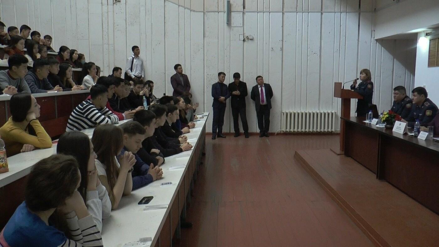 «Год Молодежи»: как полицейские Алматы посвятили в сыскное дело алматинских студентов, фото-1