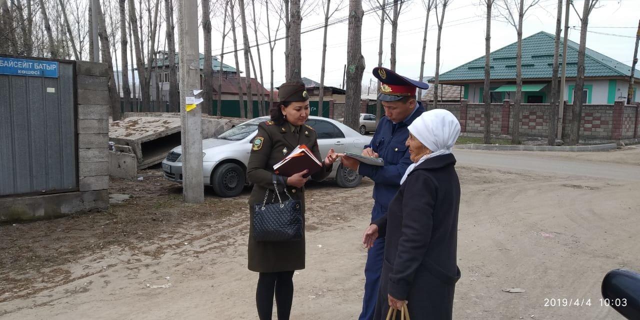 11 единиц оружия изъято в домах Алматы, фото-3
