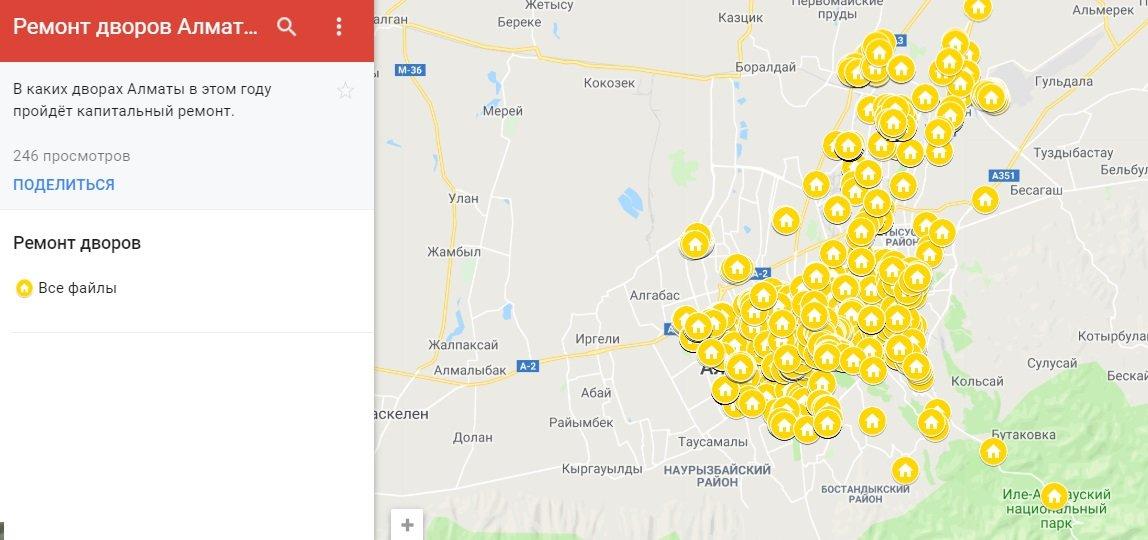 Какие дворы отремонтируют в Алматы?, фото-1