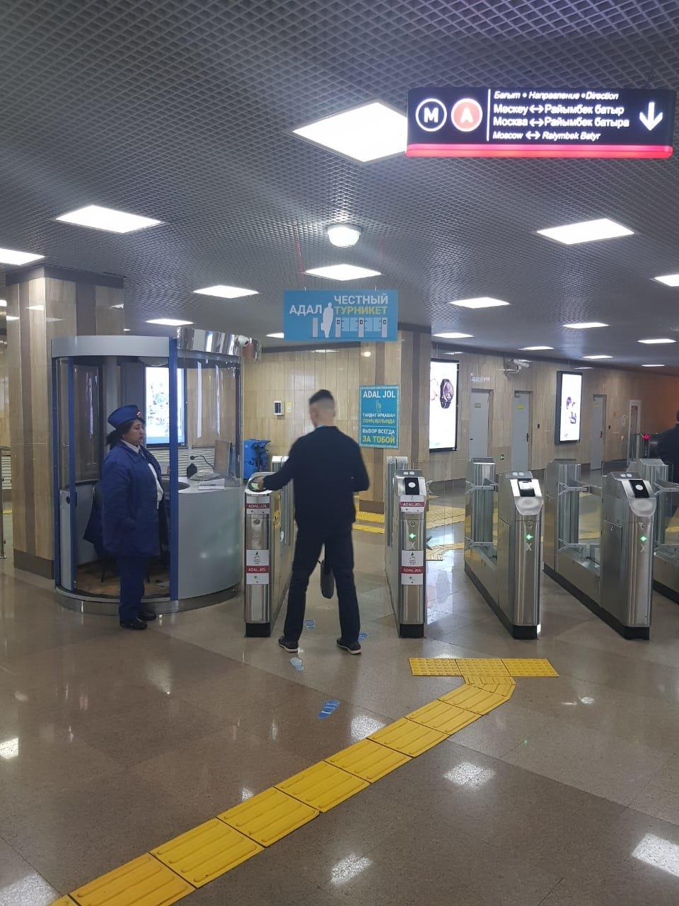 В Алматы на станции метрополитена «Абай» открыли турникет честности (ФОТО), фото-2