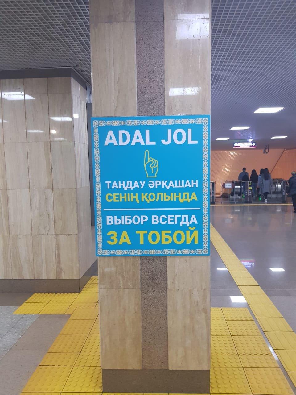 В Алматы на станции метрополитена «Абай» открыли турникет честности (ФОТО), фото-5