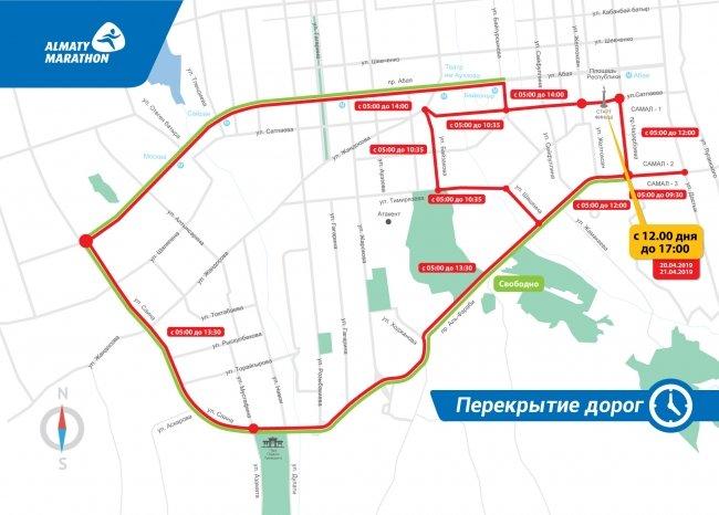 «Алматы Марафон» проходит в южной столице (ФОТО), фото-1
