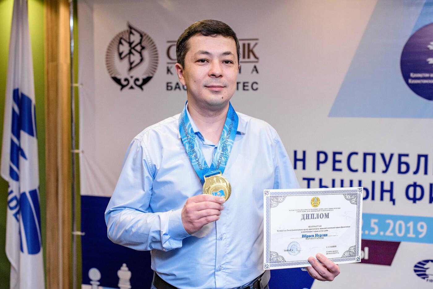 Нового чемпиона республики по шахматам избрали в Алматы (ФОТО), фото-1