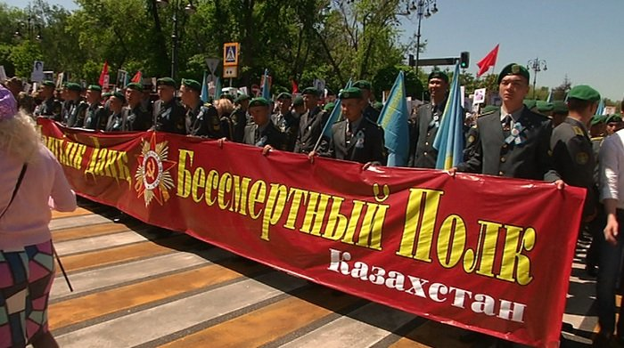 В Алматы прошел марш «Бессмертного полка» (ФОТО), фото-2
