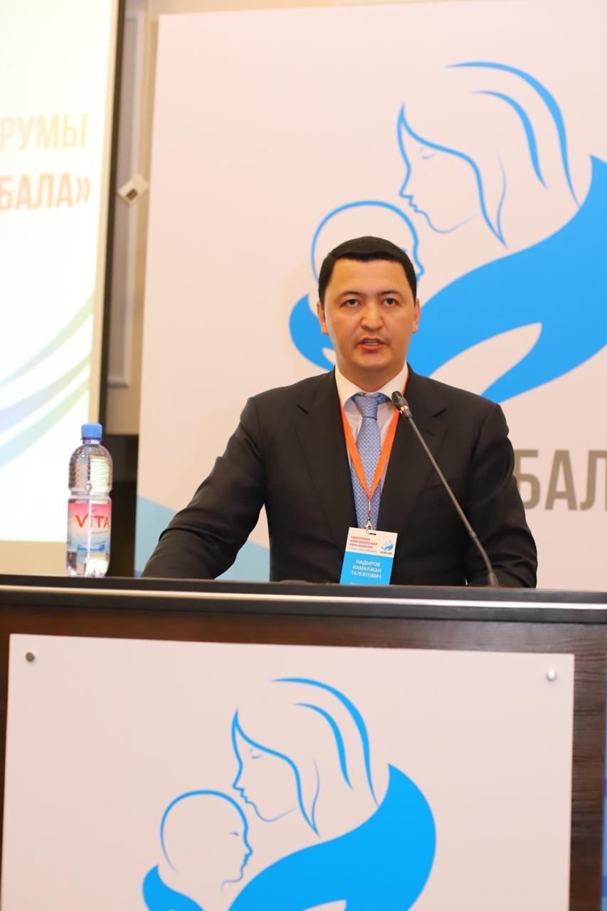 В Алматы состоялся международный медицинский форум «Ана мен бала» (ФОТО), фото-4