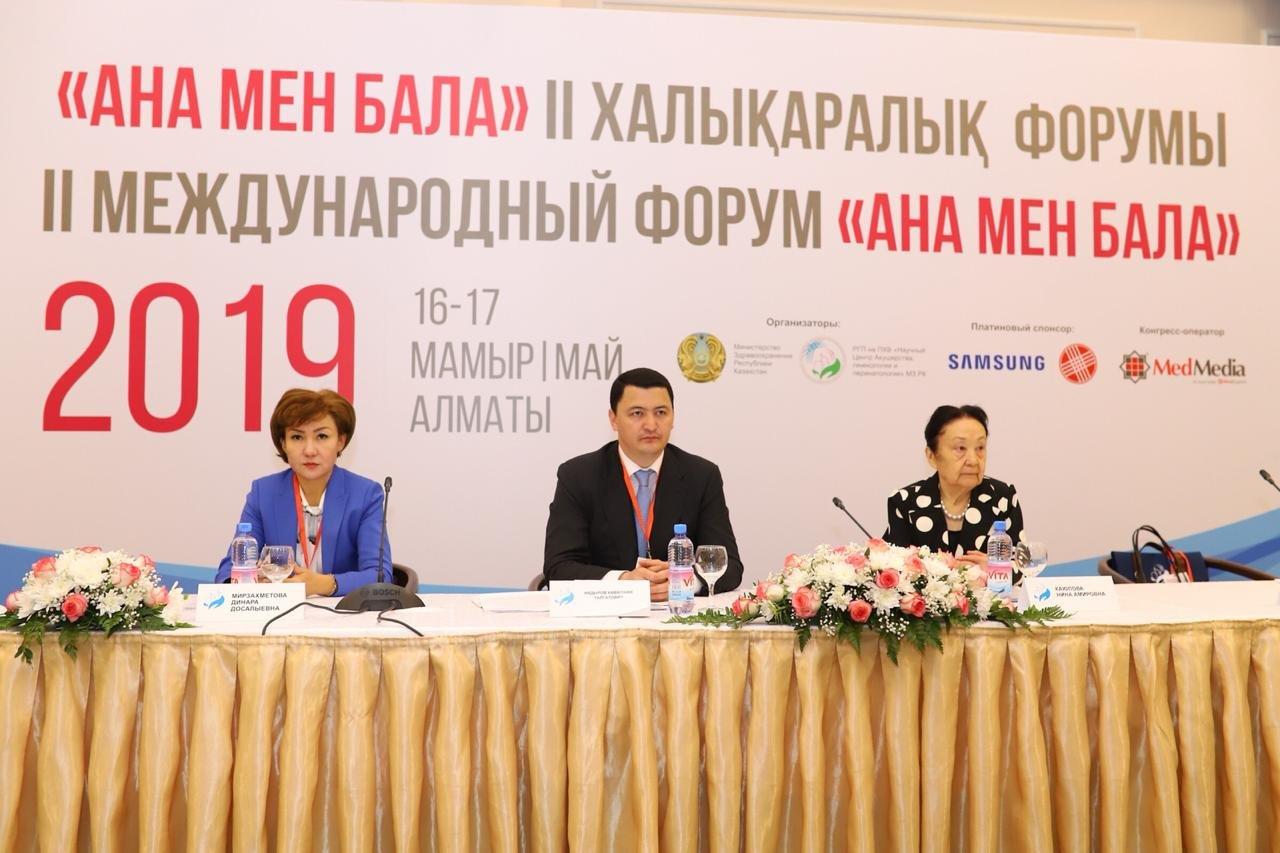 В Алматы состоялся международный медицинский форум «Ана мен бала» (ФОТО), фото-6