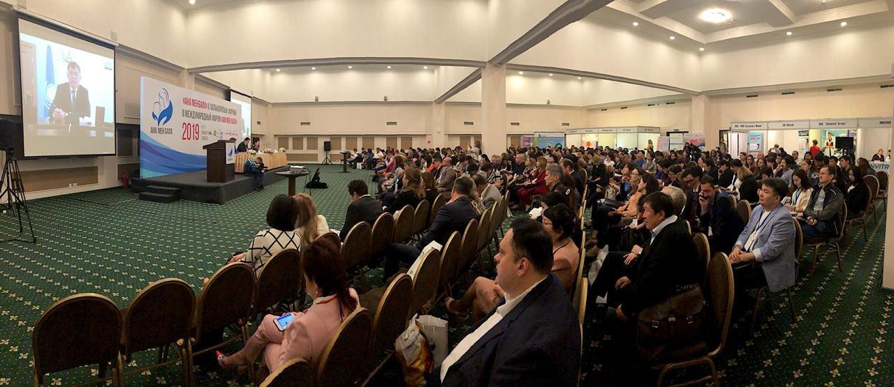 В Алматы состоялся международный медицинский форум «Ана мен бала» (ФОТО), фото-2