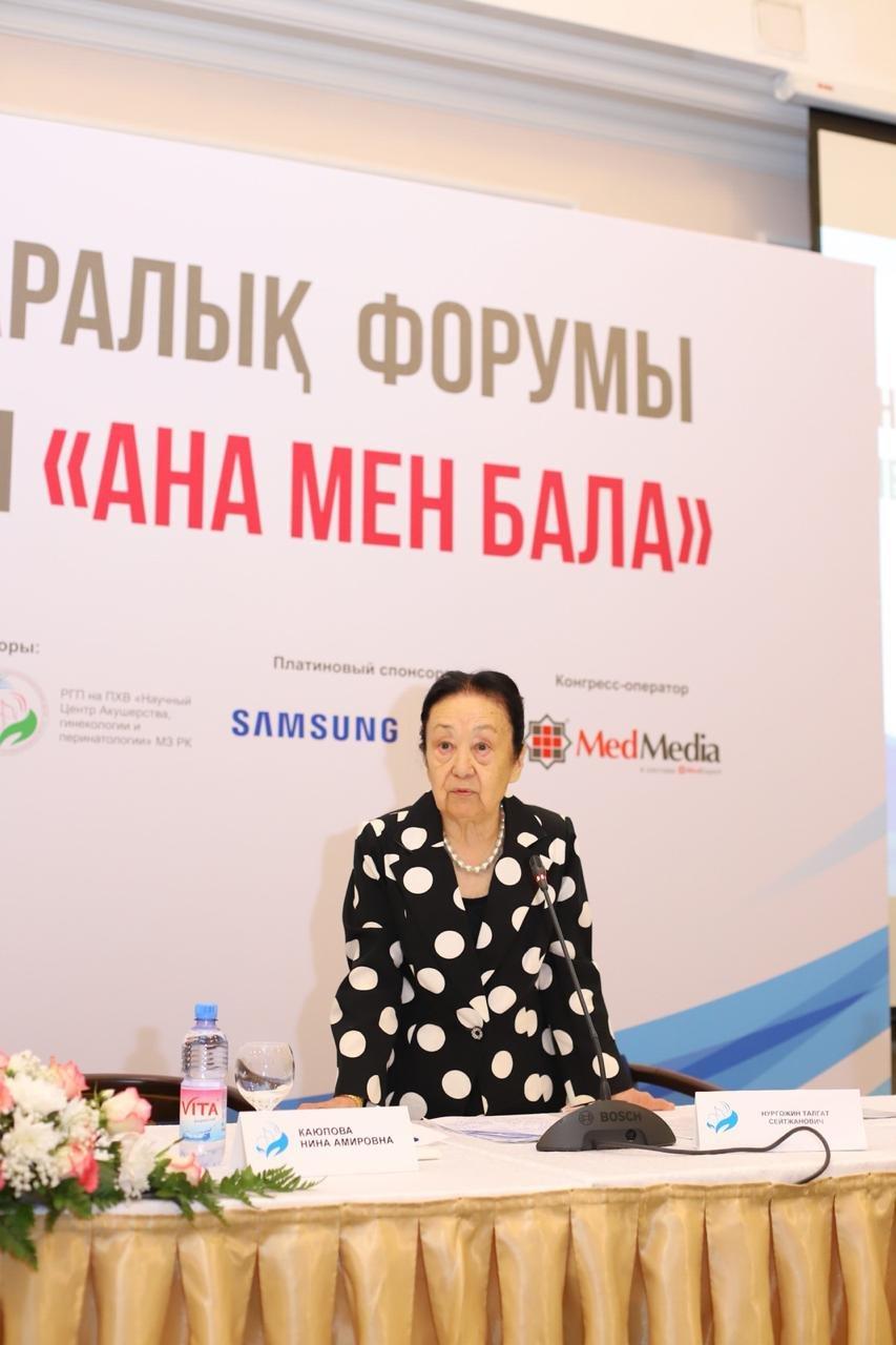 В Алматы состоялся международный медицинский форум «Ана мен бала» (ФОТО), фото-3