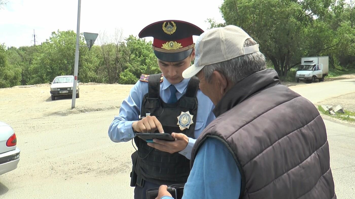 Алматинские полицейские занялись нарушающими правила пешеходами (ФОТО), фото-7