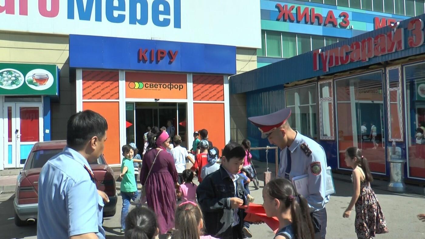 Для алматинских детей из неблагополучных семей устроили кинопросмотр (фото), фото-1