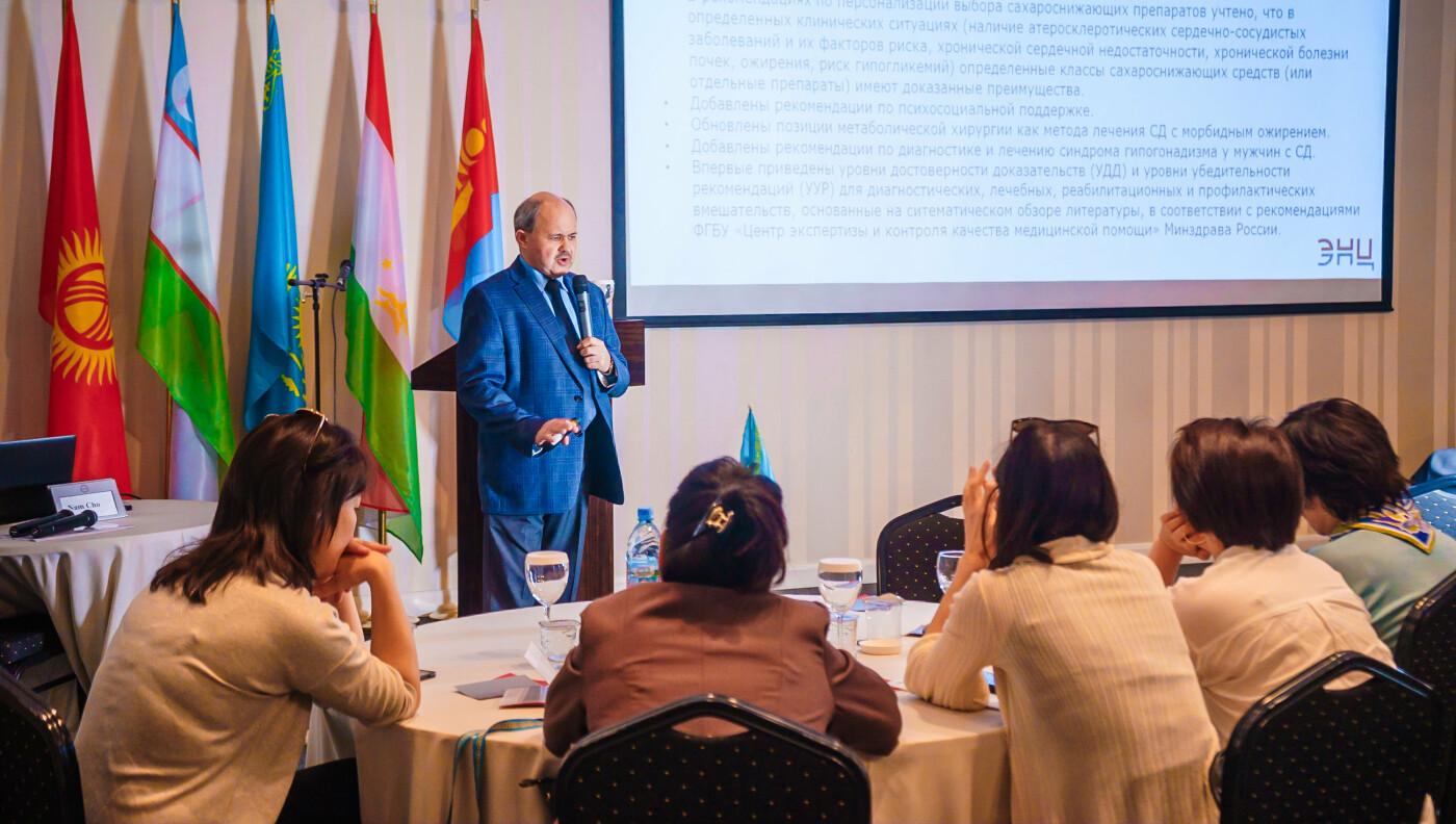 В Алматы решали, кто должен заниматься диабетом: пациент, врач или минздрав, фото-9