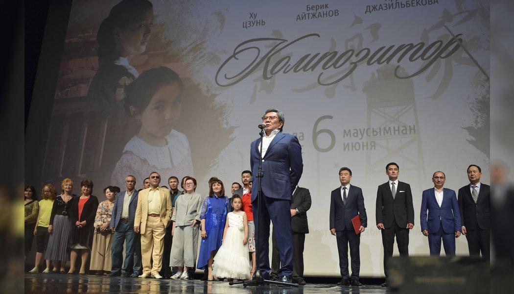 В Алматы презентовали первый совместный фильм Казахстана и Китая, фото-1