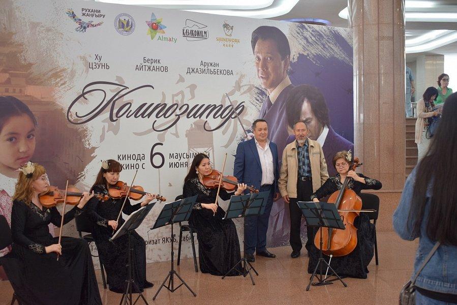 В Алматы презентовали первый совместный фильм Казахстана и Китая, фото-3