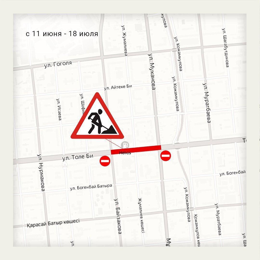 Движение по Суюнбая будет затруднено из-за ремонта, перекроют и другие улицы , фото-1