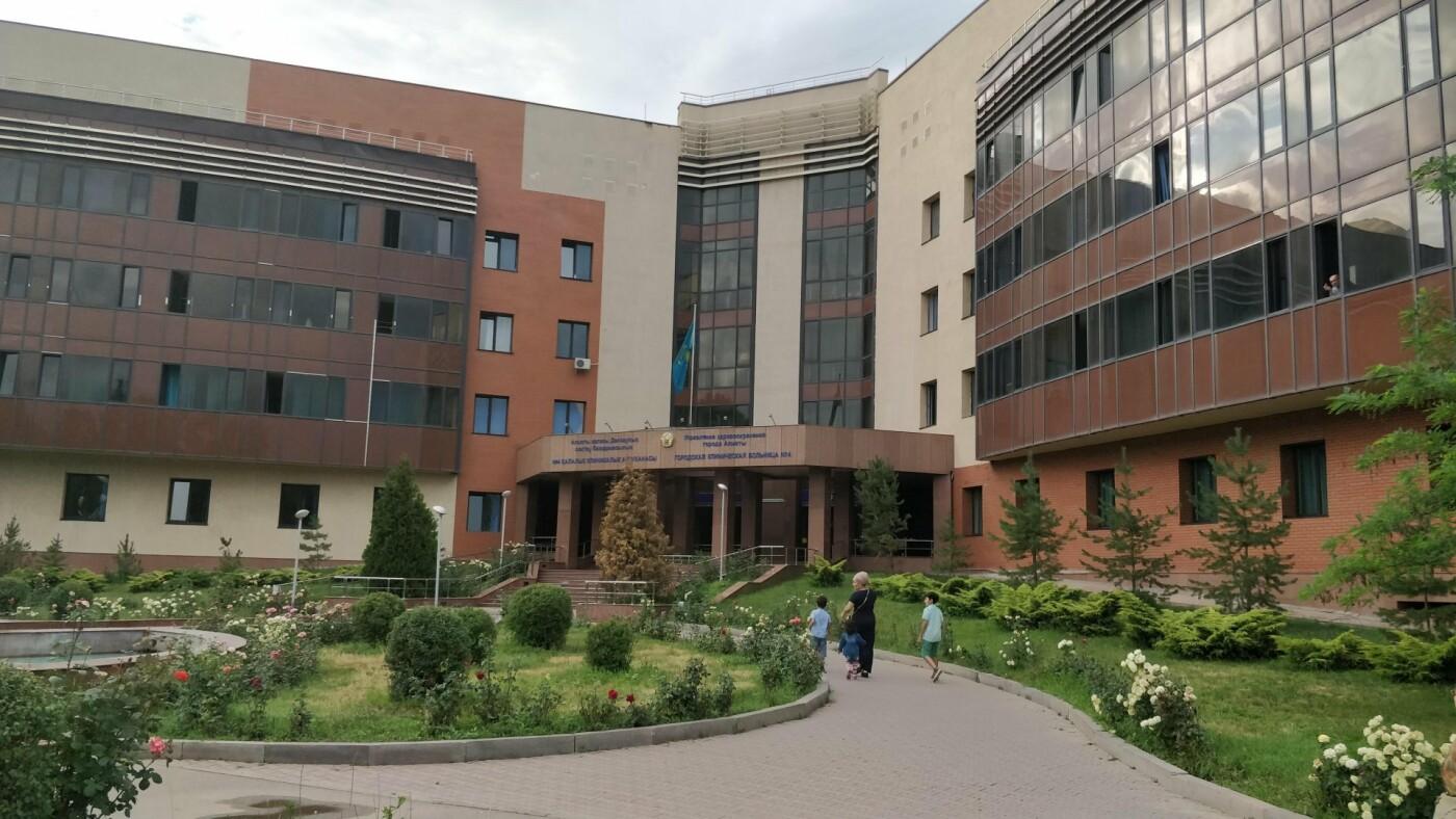 Медики Алматы перечислили однодневную зарплату в помощь жителям г.Арысь, фото-1