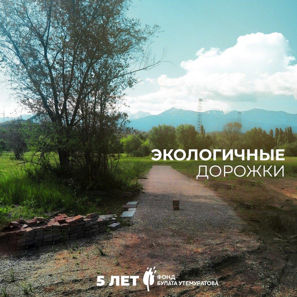 Экологичные дорожки начали укладывать в Ботаническом саду Алматы, фото-1