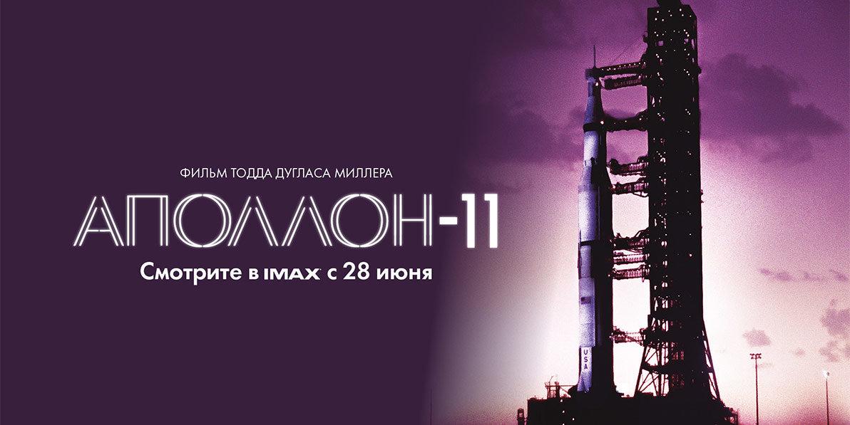 Премьеры недели: «Курск», «Та еще парочка», «Проклятие Аннабель 3», фото-5