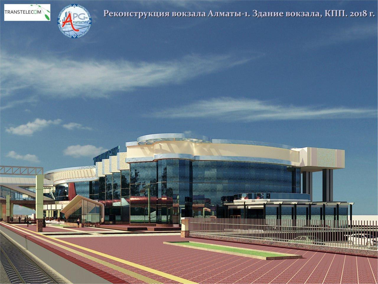 В Алматы появится новый автовокзал «Западный» и транспортный хаб на вокзале «Алматы-2», фото-2