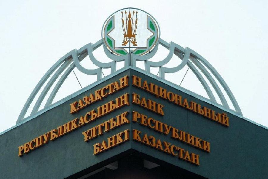 Что изменилось в Казахстане с 1 июля, фото-3