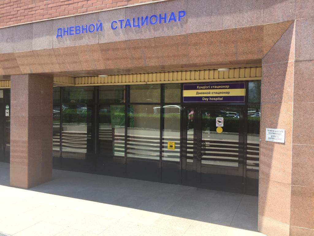 В Алматы доступны операции без госпитализации, фото-4