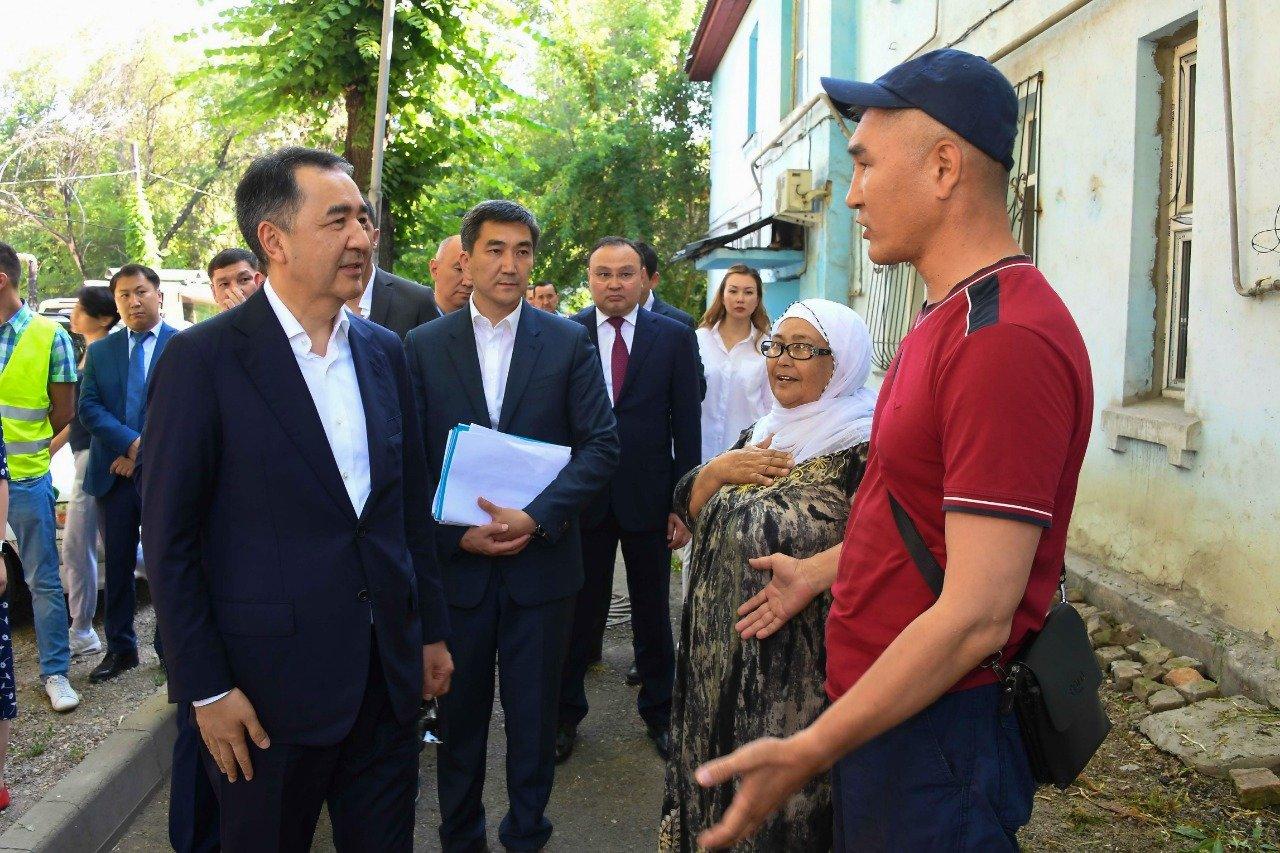 В Турксибском районе Алматы снесут 28 ветхих домов, фото-1