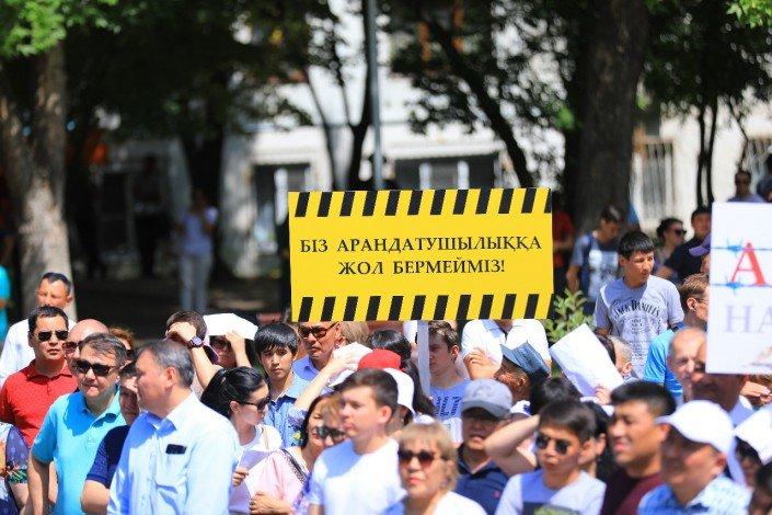 В Алматы прошел митинг против политических провокаций (ФОТО), фото-3