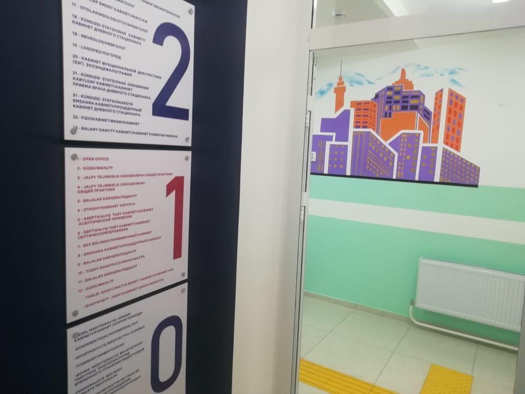 В Алматы открылась амбулатория для жителей отдаленных районов (фото), фото-1