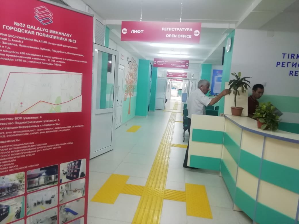 В Алматы открылась амбулатория для жителей отдаленных районов (фото), фото-3
