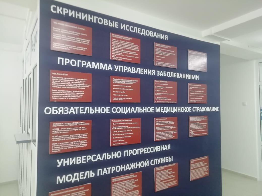 В Алматы открылась амбулатория для жителей отдаленных районов (фото), фото-8