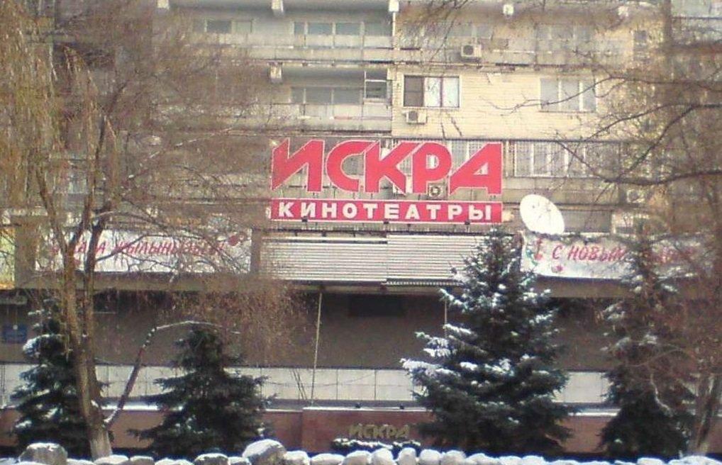 """В жилом комплексе """"Три богатыря"""" планируют обновить фасады домов, фото-1"""