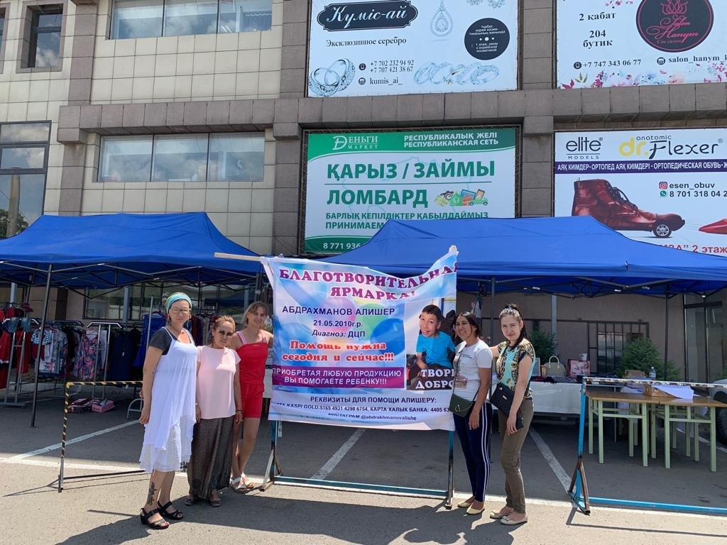 Благотворительная ярмарка: Мальчику с ДЦП собрали помощь в Алматинской области (ФОТО), фото-8