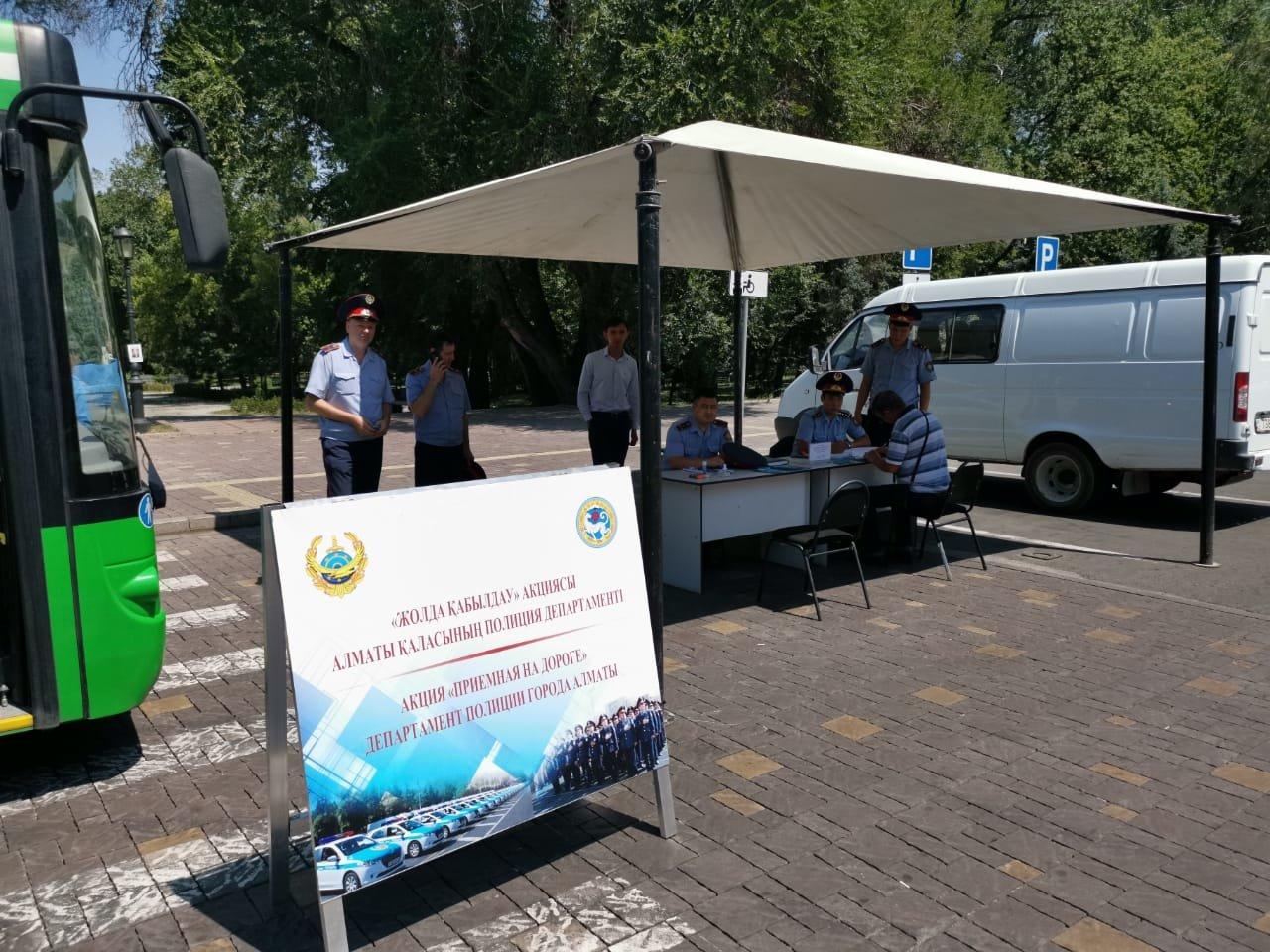 Три приёмные на дороге и 14 во дворах развернули полицейские Алматы (фото), фото-2
