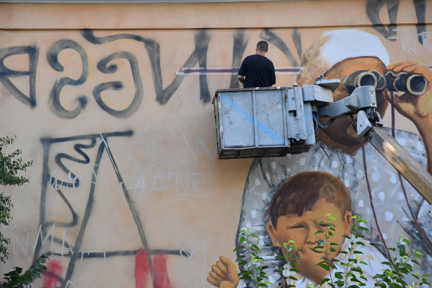 Мурал «Ожидание» дополнили уличным граффити (ФОТО), фото-5