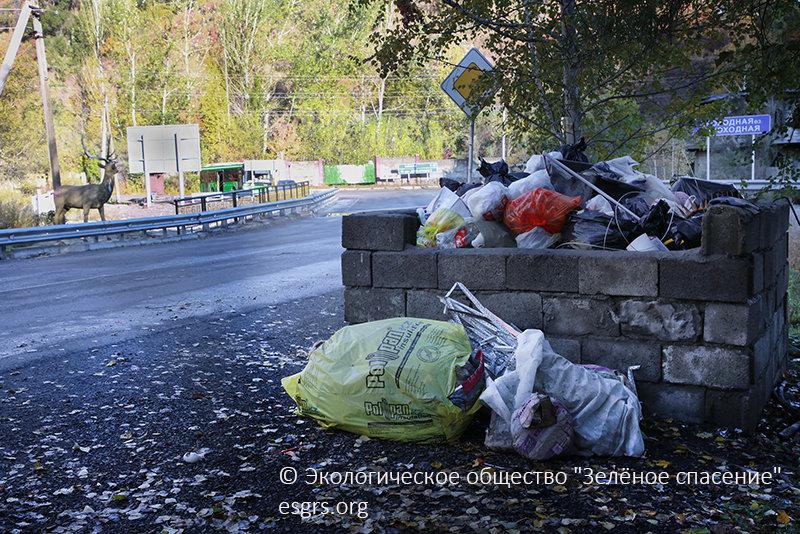 """Как спасти алматинские ущелья от мусора и застройки рассказали экологи, фото-2, ОФ """"Зеленое спасение"""""""
