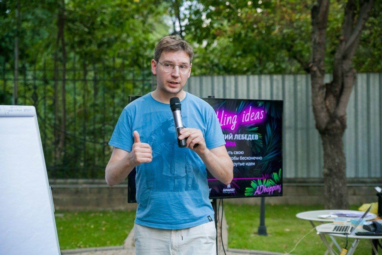 Маркетологи и рекламщики из СНГ собрались в Алматы, фото-12