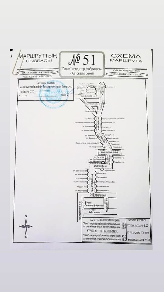 Движение двух автобусных маршрутов изменилось в Алматы , фото-1