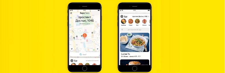 Готовые блюда из кафе и ресторанов можно будет заказать в приложении Яндекс.Такси  , фото-1